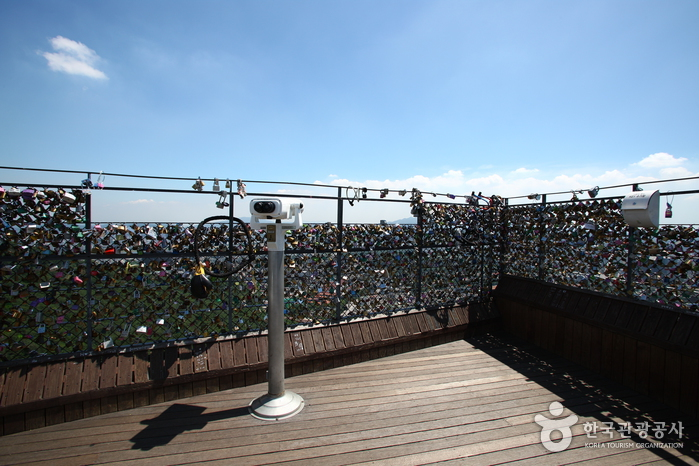 photo about N Seoul Tower