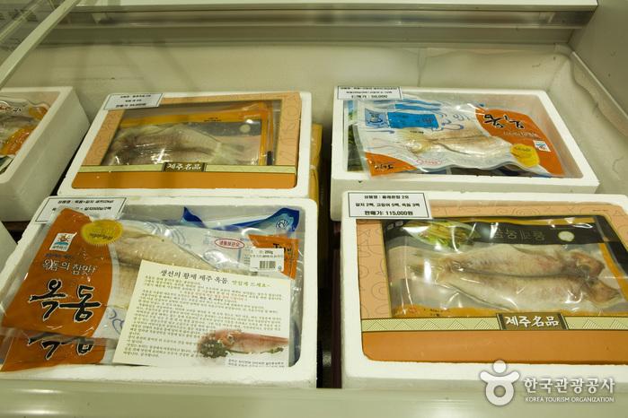 제주 특산품전시판매장