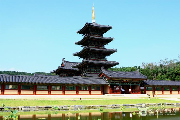 Baekje Cultural Land...