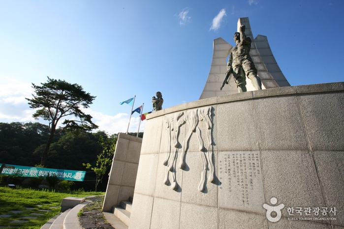 Hwacheon Bimok Park (화천 비목공원)