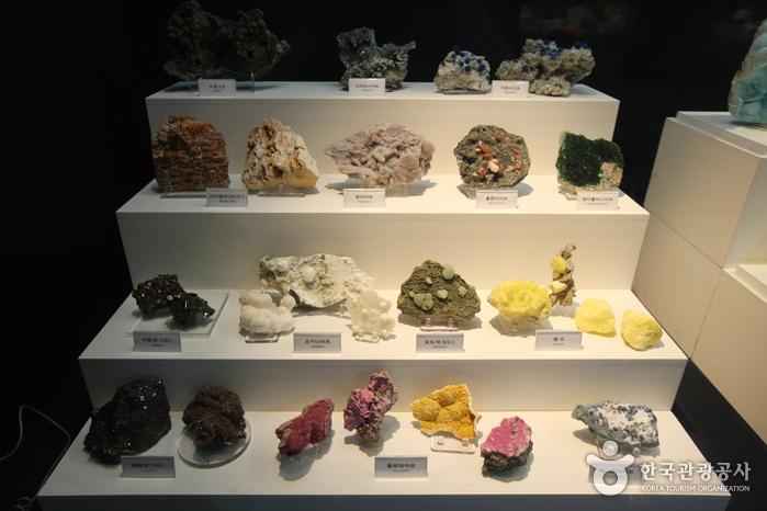 Iksan Jewelry Museum (보석박물관)