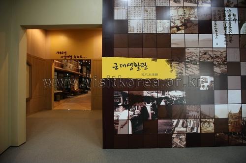 Музей современной истории города Кунсана (군산근대역사박물관)22