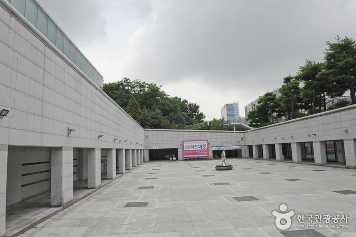 Goyang Aram Nuri Arts Center ( )