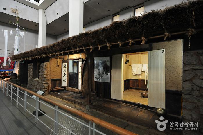 Musée d'Histoire Naturelle & du Folklore...