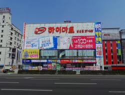 Lotte Hi-mart - Samsan Branch (롯데 하이마트 (삼산점))