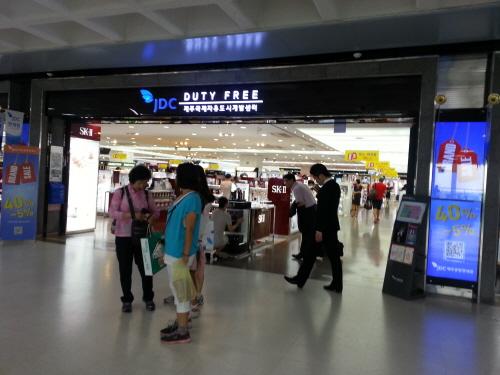 JDC免稅店(濟州機場店)(JDC 면세점 (제주공항점))2