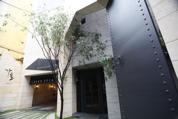 Hotel Gaeul -(호텔가을)