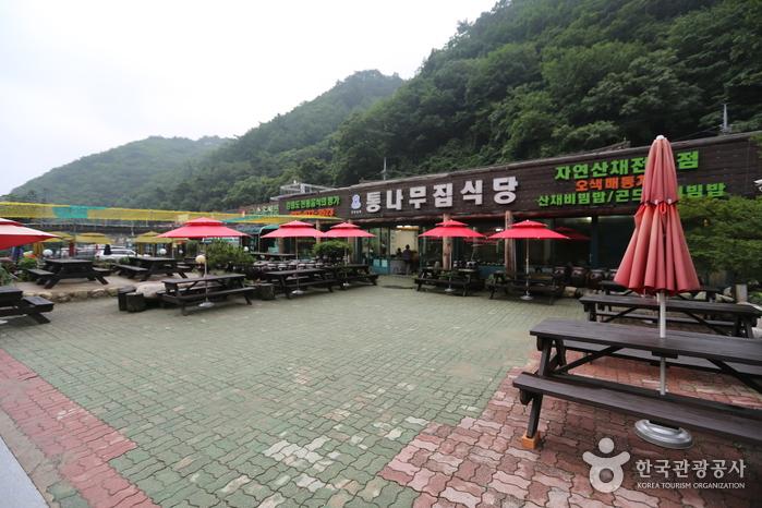 통나무집식당