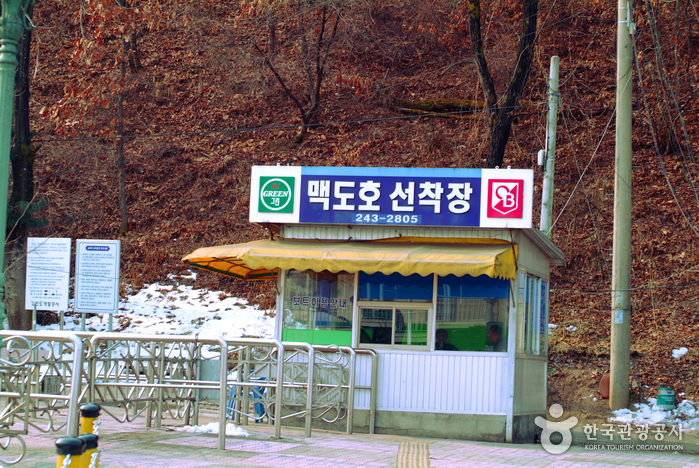 Jungdo Island (-)