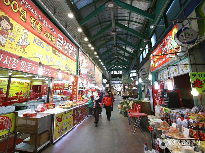 江陵 中央市場(강릉 중앙시장)