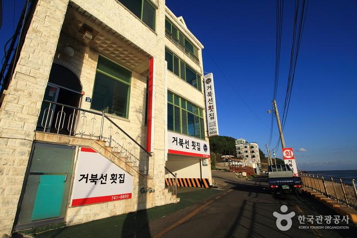 Geobukseon Hoetjip (거북선횟집)
