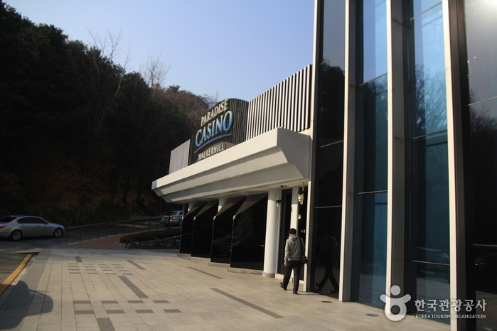 Casino Paradise del Hotel Walker Hill (파라다이스 카지노 워커힐)