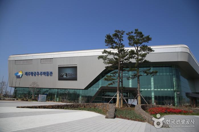 4월 24일 개관한 제주항공우주박물관