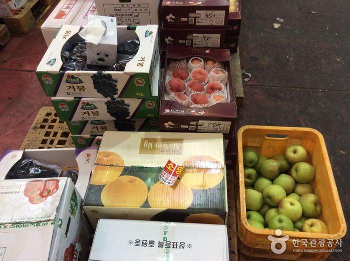 강릉 농산물도매시장