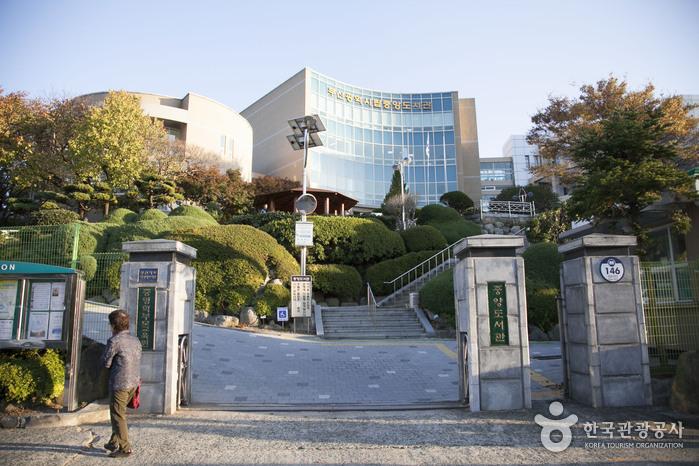 부산광역시립 중앙도서관