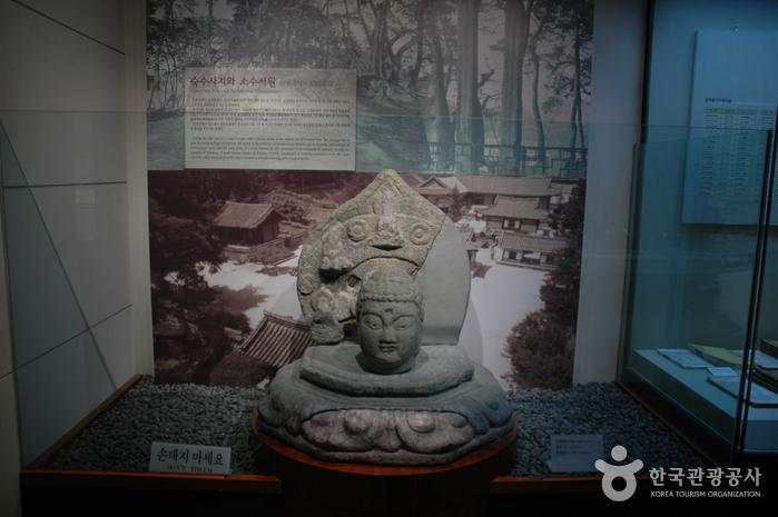 Sosu Museum (소수박물관)