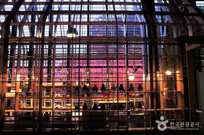 NJP Art Center (백남준아트센터)