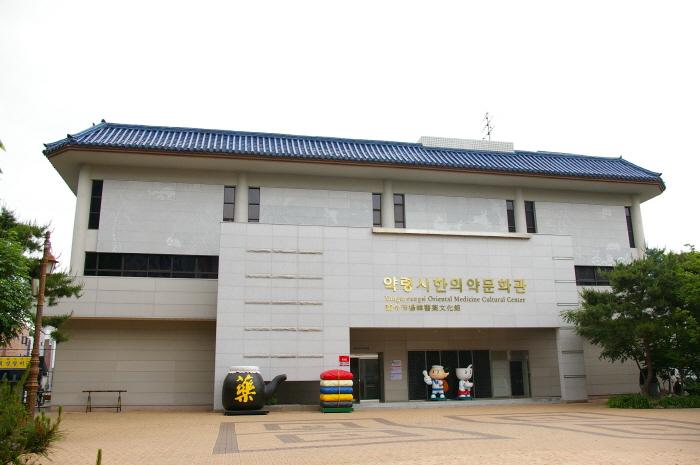 大邱藥令市韓醫藥博物館(대구약령시 한의약박물관)30