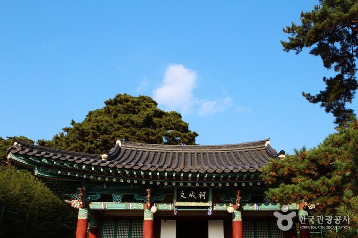 오죽헌 문성사