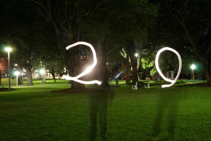 스무살 축제 2018