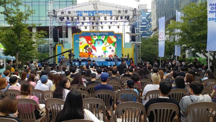 성남게임월드페스티벌 2018
