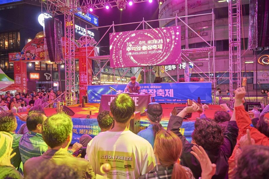 [文化観光祭り] 思い出の忠壮祭り([문화관광축제] 추억의 충장축제)