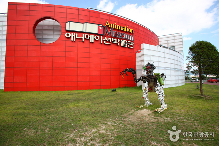 Animation Museum & R...
