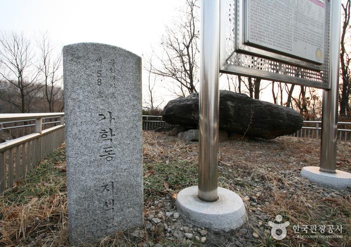 Gahak-dong Dolmens (가학동지석묘)