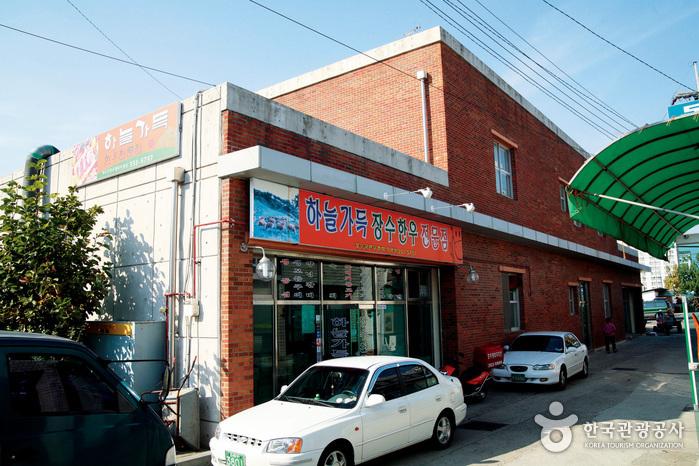 ハヌルカドゥク長水韓牛専門店(하늘가득장수한우전문점)