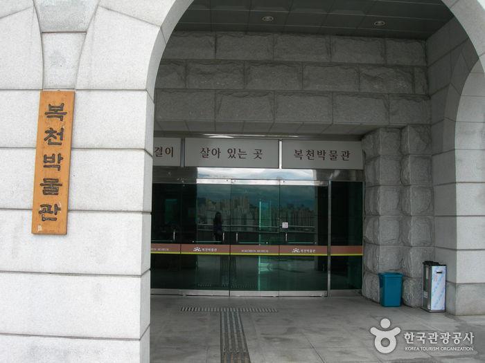Музей Покчхон (Пусан) (복천박물관(부산))4