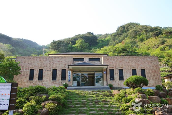 Jirisan History Museum (지리산역사관)