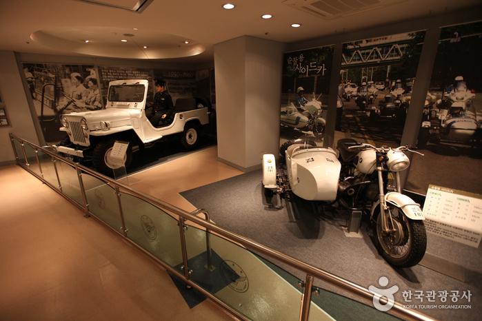 Музей  полиции (경찰박물관)2