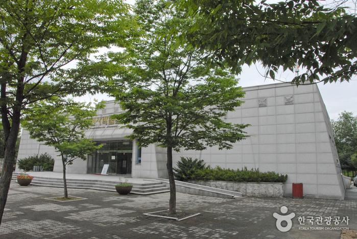 楊口先史博物館(양구선사박물관)