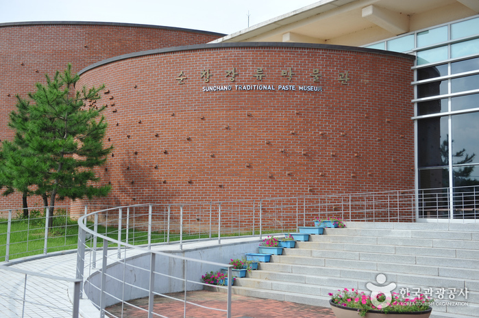 Sunchang Traditional Paste Museum (순창장류박물관)