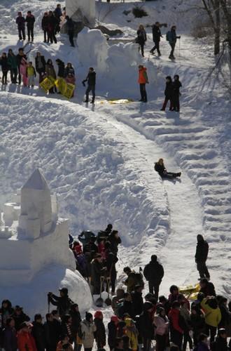 Taebaeksan Mountain Snow Festival (태백산 눈축제)