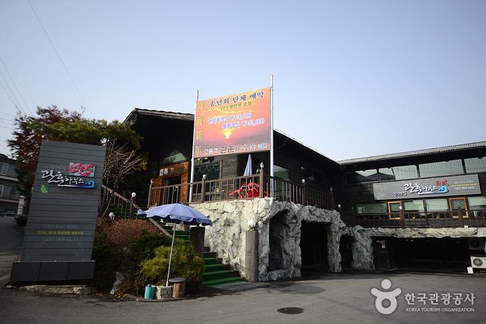 Gwanhun House