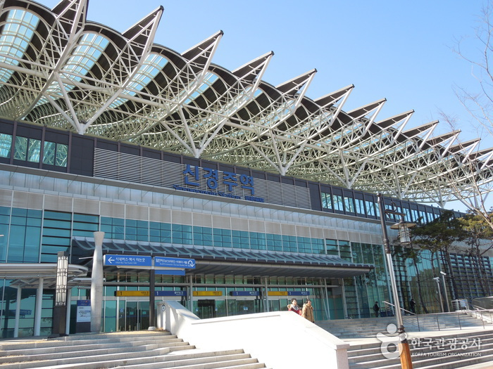 Singyeongju Station ...