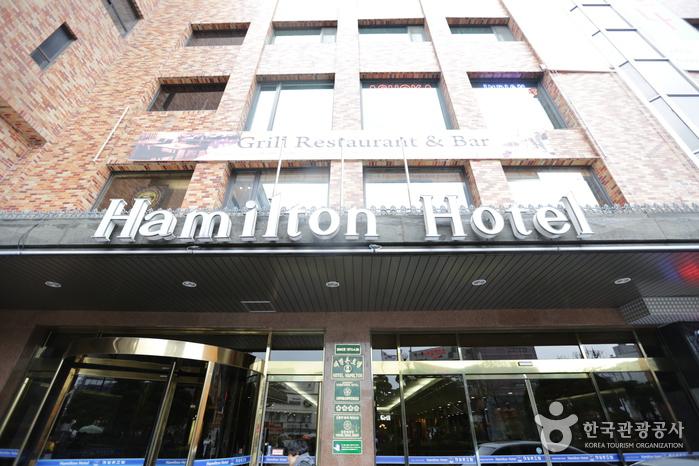 汉密尔顿酒店<br>(해밀톤 호텔)