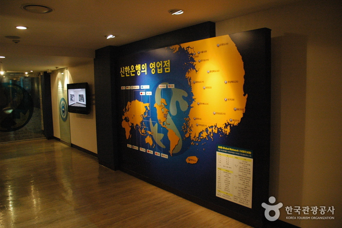 Korean Financial History Museum (한국 금융사박물관)