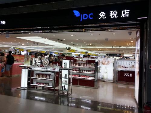 JDC免税店(済州空港店)(JDC 면세점(제주공항점))