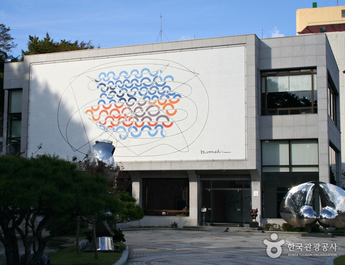 Changwon City Museum - Moonshin Art Museum (창원시립마산문신미술관)