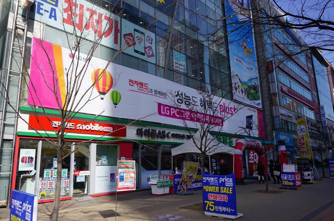 ET Land Price King – Jung-dong Branch (전자랜드 프라이스킹 (중동점))