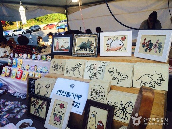 原州韩纸文化节(원주한지문화제)