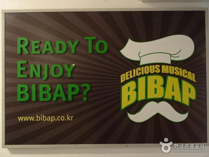 BIBAP: Bibimbap Performance (뮤지컬 비밥 (Bibap))