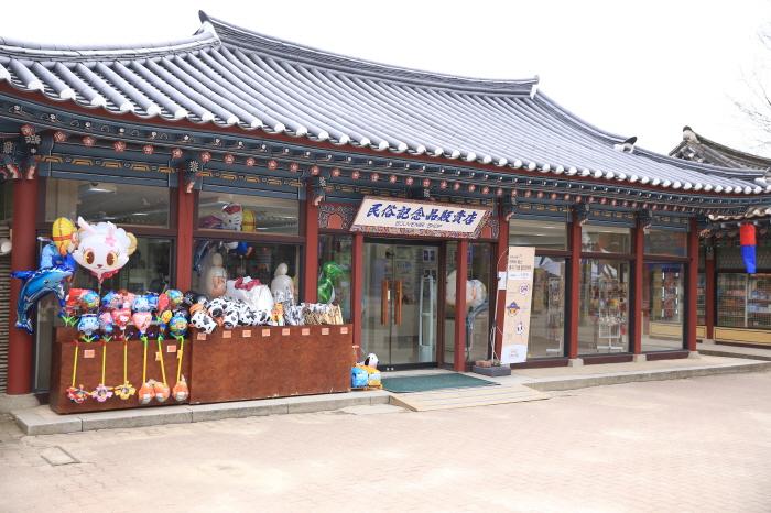 韓國民俗村紀念品1號店<br>(한국민속촌 기념1매장)