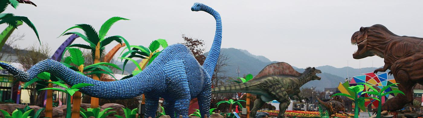 공룡들의 낙원, 경남 고성으로 떠나는 공룡 체험