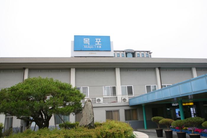 木浦駅(목포역)