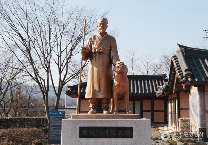 김개인과 의견 동상