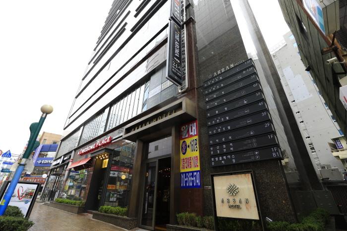 아르반호텔 [한국관광품질인증/Korea Quality]