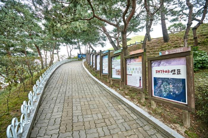 Site historique de Dae Gaya à Goryeong (...